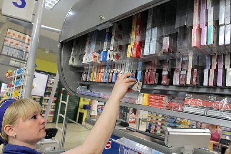 Розничная торговля табачными изделиями в рб купить машинку для набивки сигарет поверматик