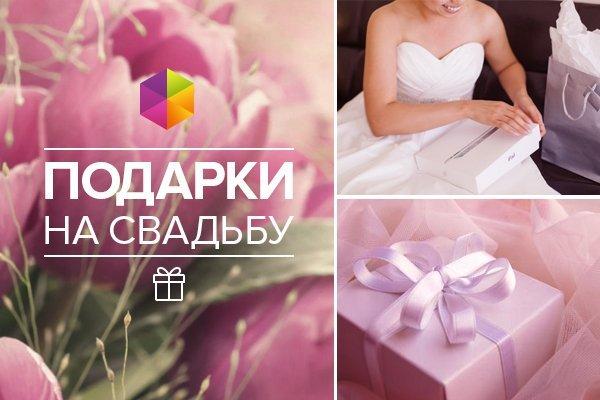 Фильм подарок на свадьбу