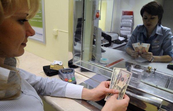 Русский руб. поднялся встоимости на 2,34 копейки наторгах БВФБ