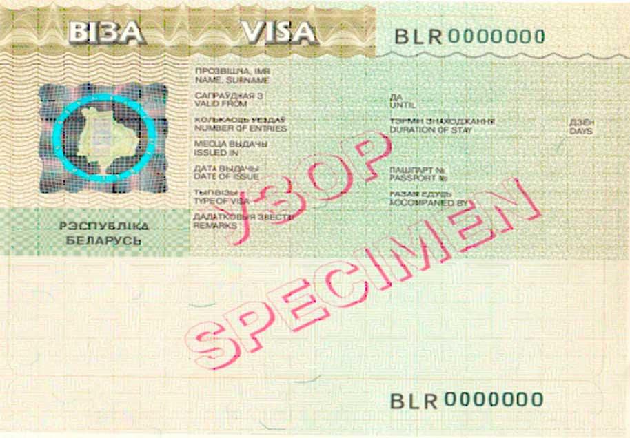Около 100 иностранцев въехали вРФ из Республики Беларусь, нарушив порядок безвизового заезда
