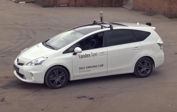 Размещено видео с исследования беспилотного автомобиля «Яндекс»