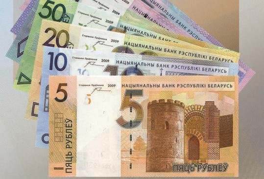 Биржа: торги 23июня открылись значимым ростом курса русского рубля, доллар дешевеет