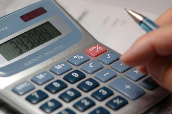 Предприятиям разрешили списать курсовые разницы by Предприятиям разрешили списать курсовые разницы