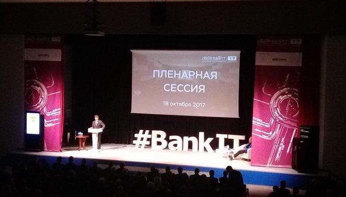 Нацбанк Республики Беларусь непланирует разрешать расчеты вкриптовалютах