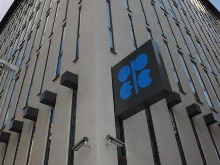 ОПЕК продлила сделку по уменьшению нефтедобычи доконца наступающего года
