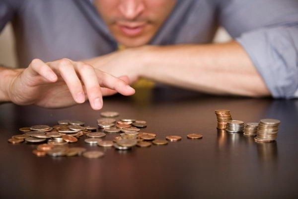 Нацбанк понижает ставку рефинансирования с14февраля до10,5% годовых
