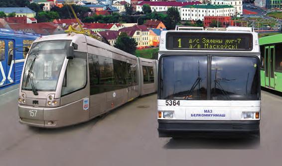 Проездные начас иполчаса могут появиться вМинске