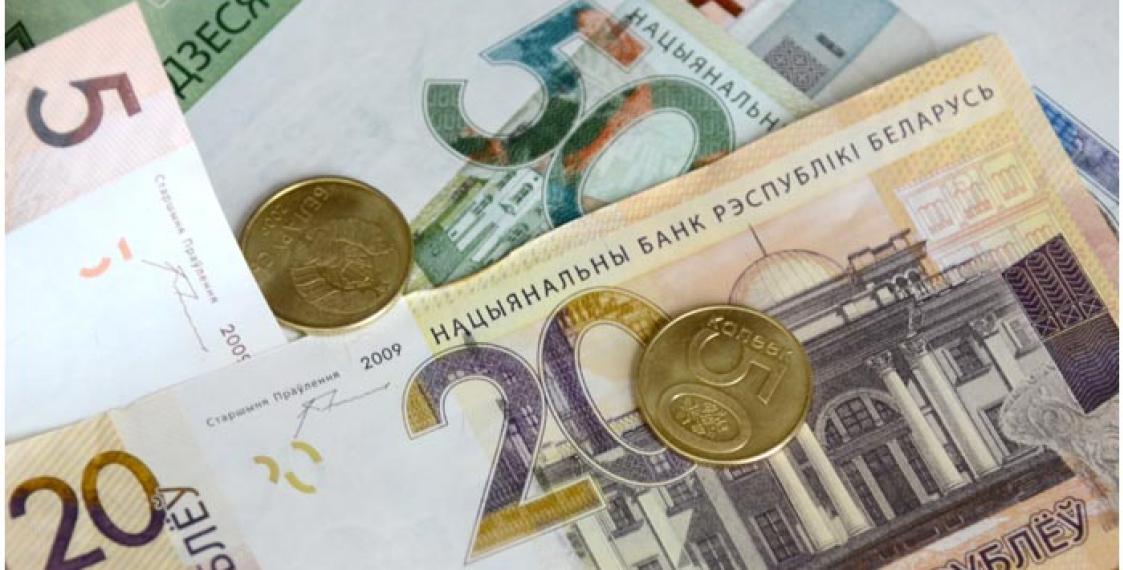 Средняя заработная плата снизилась на 5 руб. 4