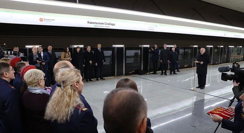 В Минске торжественно открыли третью линию метро.