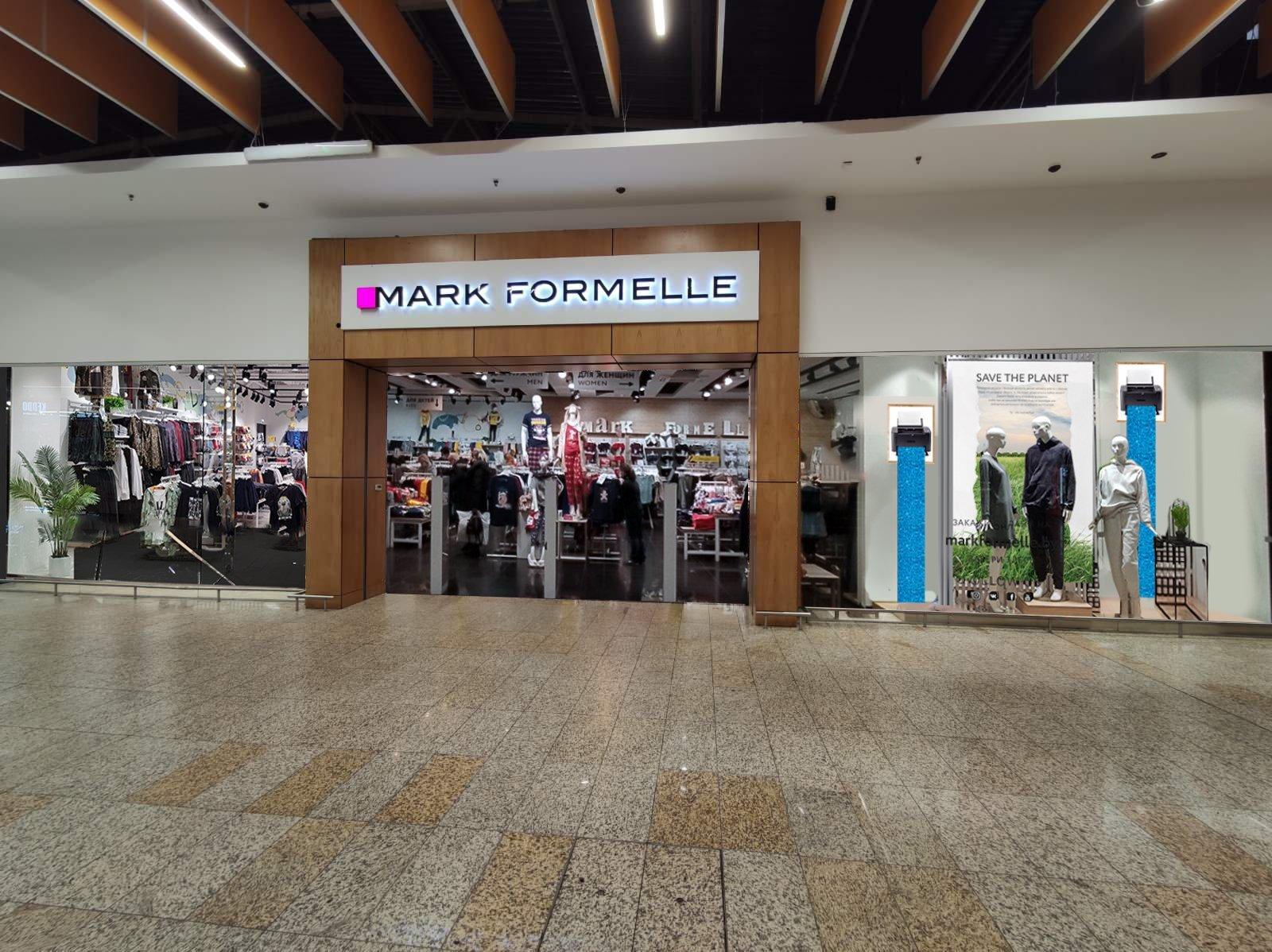 Компания Mark Formelle представила уникальную для Беларуси коллекцию одежды Save the planet.